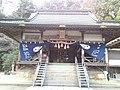 宇那木神社(広島市安佐南区緑井) - panoramio.jpg
