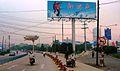 安徽省巢湖含山方向路口 - panoramio.jpg