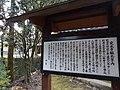 定光寺 (愛知県瀬戸市定光寺町) - panoramio (2).jpg