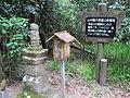 巌倉寺内の山中幸盛の供養塔1.JPG