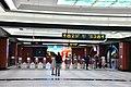 巡道工出品 photo by Xundaogong铁路局站厅层 - panoramio (1).jpg