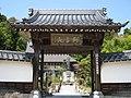 常居寺(西の寺) - panoramio.jpg