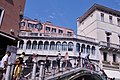 意大利威尼斯 Venice, Italy Cina Xinjiang, Urumqi il benvenuto all - panoramio (25).jpg