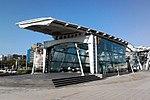 捷運松山機場站3號出口.jpg