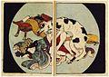 日本春宫册页《女人和狗》.jpg