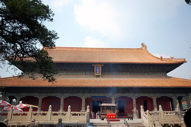 File:曲阜孔廟大成殿.jpg