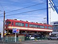河内長野市松ケ丘東町の旧豊橋鉄道7300系車両 Preserved rolling stock 2013.3.15 - Panoramio 87420816.jpg