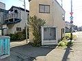 第一古川町会のたたずまい - panoramio.jpg