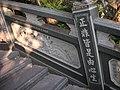 芝山嚴古蹟(士林區) - panoramio - Tianmu peter (16).jpg