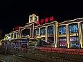 集宁南站夜景1.jpg