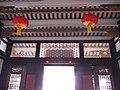 霧峰林宅 Wufeng Lin's Mansion - panoramio.jpg