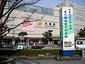 JR大垣駅(Ohgaki) - panoramio.jpg