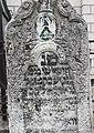 0055 Єврейський некрополь в Меджибоші.jpg