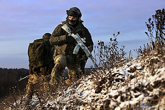 Special Operations Forces (Russia) - Image: 006(2)(1).KSO