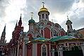 0303 - Moskau 2015 (26306621222).jpg