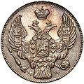 10 kopiejek 20 groszy 1842 awers.jpg