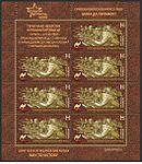 1124 (Hieraičnaja abarona Bresckaj krepaści) - sheet.jpg