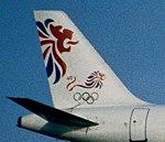 116ad - British Airways Airbus A320-111, G-BUSC@ZRH,25.10.2000 - Flickr - Aero Icarus (cropped).jpg