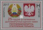 1190 (25-hoddzie ŭstaliavannia dyplamatyčnych adnosin pamiž Respublikaj Bielaruś i Respublikaj Poĺšča) in UVL.jpg