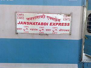 12071 Janshatabdi Express trainboard.jpg