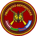 136th SMRB insignia.png