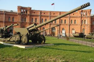 152 mm gun 2A36 - 152-mm gun 2A36 «Giatsint-B» in Saint-Petersburg Artillery museum
