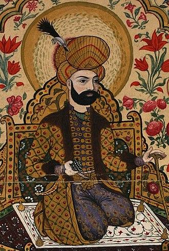 Safavid Georgia - Image: 1708. დავით II ს წყალობის განახლების სიგელი