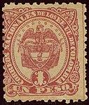 1883 1Peso EU de Colombia unused Mi84 Yv79.jpg