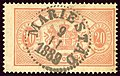 1889 20öre Sweden Mariestad Official MiD7a.jpg