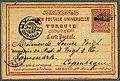 1894 20para UPU Egyptian retta Port Said.jpg