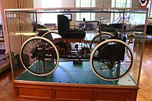 1896-ford-archives.jpg