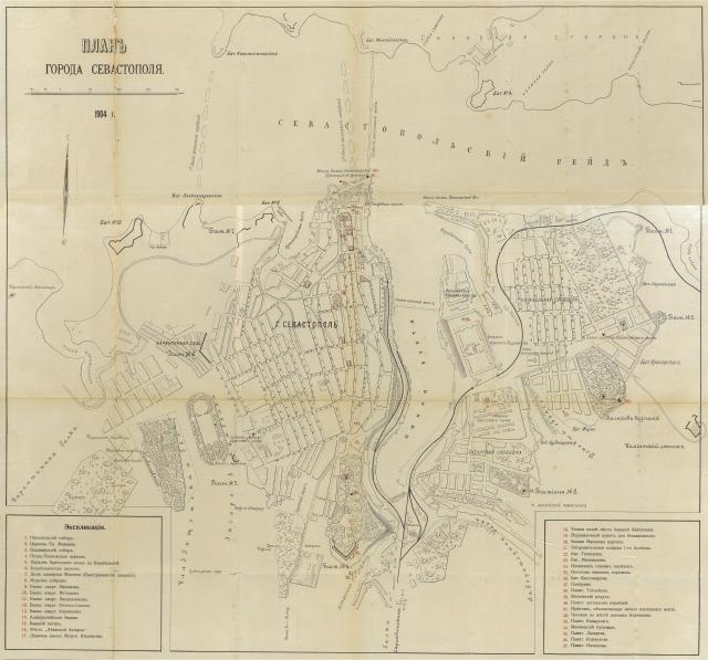 План Севастополя 1904 года.