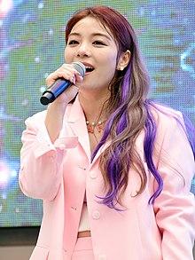 Ailee - Wikipedia