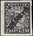 1922 CPA 49.jpg
