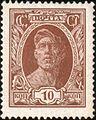 1927 CPA 287.jpg