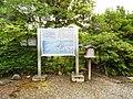 1 Chome Honchō, Sakata-shi, Yamagata-ken 998-0043, Japan - panoramio (4).jpg