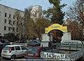 2003年 莫斯科 苏哈维斯卡亚花园街 Садовая-Сухаревская ул. reet - panoramio.jpg