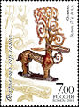 2005. Марка России stamp hi12849218974c965a292b0e8.jpg