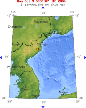 2006 North Korean nuclear test - Image: 2006 North Korean nuclear test