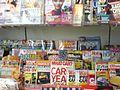 2007 newsagent London 383066058.jpg