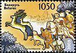 2008. Stamp of Belarus 02-2008-01-21-717.jpg
