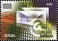 2008. Stamp of Belarus euro-723.jpg