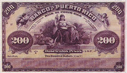 Bilingual 200 pesos banknote (first issue, 1904 - 1907)