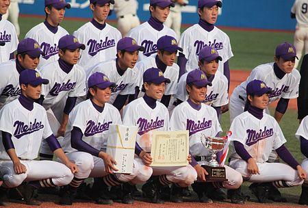大阪工業大学硬式野球部