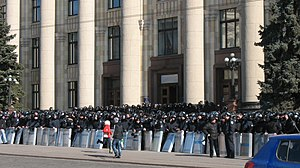Timeline of the 2014 pro-Russian unrest in Ukraine - Police guarding the building of the Kharkiv Oblast State Administration building (RSA), 8 April 2014