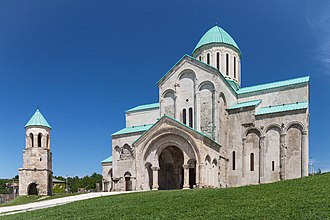 Kutaisi - The reconstructed Bagrati Cathedral, originally built in the 11th-century