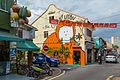 2016 Malakka, Dom Orangutana na ulicy Lorong Hang Jebat (01).jpg
