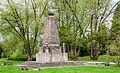2017-04-15 Ingelfingen Obelisk 3.jpg
