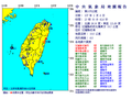 2018年2月6日23時50分 規模6.0 Hualien earthquake.png