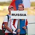 2018-08-07 World Rowing Junior Championships (Opening Ceremony) by Sandro Halank–106.jpg